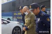 '빚투' 징역형 마이크로닷 부모 항소 제기