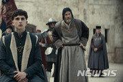 '더 킹: 헨리 5세' 포함 넷플릭스 영화 4편, 국내 개봉