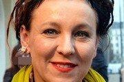 2018 노벨문학상에 폴란드 올가 토카르추크…2018 맨부커 수상자