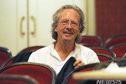 노벨문학상 페터 한트케는 누구? 독일문단의 이단아
