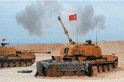 """터키 지상군 시리아 진입… 국제사회 """"쿠르드족 살상 안 된다"""""""