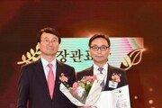 종근당고촌재단, '2019 대한민국 나눔국민대상' 복지부장관상 수상