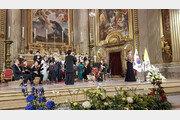 로마 성당서 한반도 평화 기원 음악회 열려…조수미 특별 출연