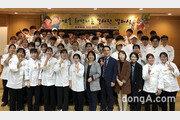 애경산업, '사랑의 도시락 나눔 봉사' 발대식 열어