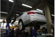 한국지엠 노조 '파업 중단' 결정…임금협상은 장기화 국면