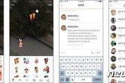 접속 불가 '싸이월드'…20년 만에 사이트 폐쇄 위기