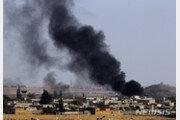 터키군 공격 사흘동안 쿠르드족 277명 사망…터키군 전사자 1명