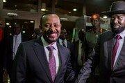 에티오피아 총리, 오래전부터 노벨평화상 유력후보로 꼽힌 이유는…