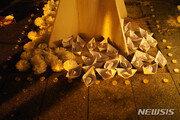 홍콩서 2㎞ 인간띠 시위…성폭행·의문사 등 경찰 만행 규탄