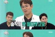 '전참시' 장성규, 유튜브 수익 공개부터 부성애까지