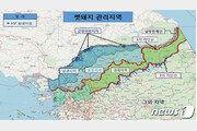 '돼지열병 긴급대책'…서울 이북지역 멧돼지 모두 제거한다