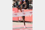 코스게이, 여자 마라톤 세계신기록…2시간14분04초