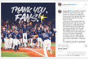 """MLB 최지만, 팬들에 감사 인사…""""사랑스럽고 복된 시즌"""""""