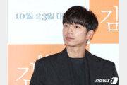 """공유 """"'82년생 김지영' 읽고 가족 생각나…내가 위로 받았다"""""""