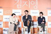 """조남주 """"82년생 김지영, 원작보다 더 낫다. 선물받은 기분"""""""