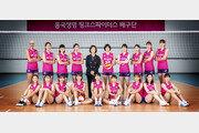 김종건 전문기자의 2019~2020시즌 V리그 프리뷰⑨ 흥국생명