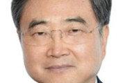 [인사]외교부, 조현 등 재외공관장 5명 임명