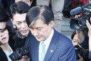 '조국 블랙홀' 사라져버린 정국…한국당 투쟁 노선 고심