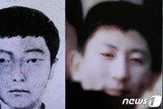 이춘재가 저지른 청주 미제 살인사건 2건 '확인'