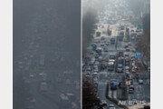 올 겨울부터 미세먼지 '심각'땐 차량 강제2부제…재난사태 선포 검토