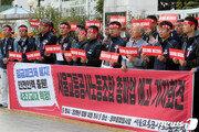서울지하철 파업 D-1…15일 오후 노사 마지막 협상 돌입