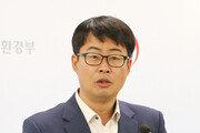 미세먼지 '심각'땐 임시 공휴일 지정도…4단계 위기경보 매뉴얼 마련