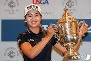 이정은 1주일 만에 3위 탈환…한국 女골프 세계랭킹 1~3위 다시 독식