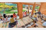 옥천군 故육영수 생가서 전통 차문화-수예 체험