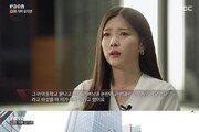 "'PD수첩' 이해인, CJ 오디션 조작 논란에 ""이미 다 정해져 있던 것"" 눈물"