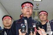 서울 지하철 노사, 파국 막았다…협상 '타결'