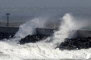 """한반도에 8번째 태풍은 없다…""""계절·통계상 가능성 제로"""""""