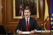 스페인 국왕 23년만의 방한…23일 文대통령과 정상회담