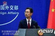 中, 美 홍콩인권법 가결에 '강력한 조치' 보복 예고