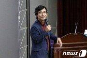 """유시민 """"성희롱 논란 사과…성평등·인권에 대한 태도 반성"""""""