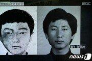 화성 이춘재 자백 파장…청주로 번진 '강압수사' 논란