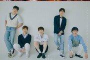 뉴이스트, 신보 '더 테이블' 포인트…새 이야기→파이 오브제