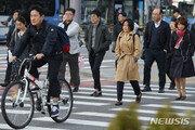 [날씨]가을 추위, 17일부터 한발 물러난다…서울 아침 12도