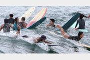 서핑 타다 다치는 환자 증가…중증응급환자도 11명
