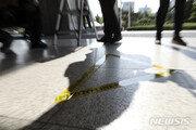 정경심 '표창장 위조' 재판 미뤄지나…검찰도 기일변경