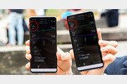 5G 해외로밍, LTE보다 4∼6배 빨라… 국내만큼 잘터진다