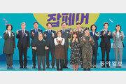 """""""새출발 용기 얻어""""… 110개 기업-기관 130개 부스 희망의 발걸음"""