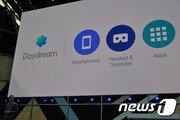 """""""백일몽으로 끝난 데이드림""""…구글, 스마트폰 HMD VR 손 뗀다"""