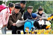 노동신문 사설 '자력갱생 통한 경제개발' 전략적 결정 시사
