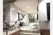 '규모 6.4' 필리핀 지진에 최소 5명 사망…쇼핑몰 화재까지