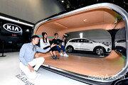 기아차, '대구 국제 미래자동차 엑스포' 참가