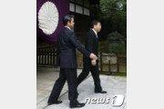 아베, 'A급전범' 합사 야스쿠니에 공물 보내…각료 1명 2년반만에 참배