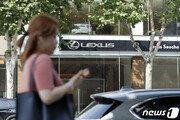 9월 일본차 판매 '급감'…月 1000대 못 파는 시기 온다