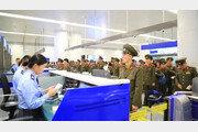 북한군, 中 세계군인체육대회에 군복 차림 입국…100여국 중 유일