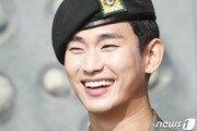 """김수현, 5년만에 안방 복귀하나 """"tvN '사이코지만 괜찮아' 출연 검토"""""""