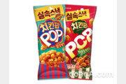 소비자 뜻 통했다… 재출시 오리온 '치킨팝' 판매량 2000만 개 넘어